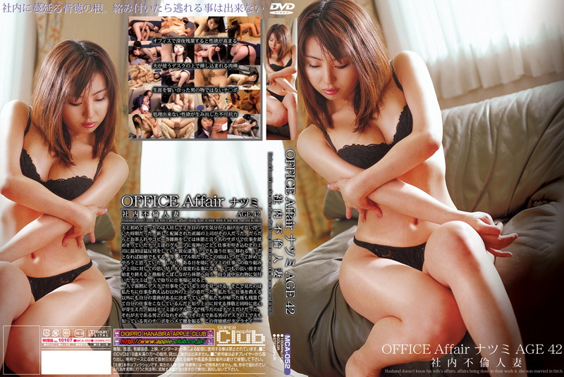 MCA-052 download or stream.