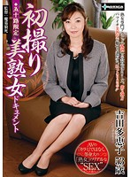 50-Somethings Only--Document Of A Beautiful Mature Woman Shot For The First Time VOL. 2 Taeko Yoshida 53 Years Old Download