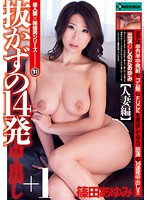Creampies: Filled to the Brim + 1 featuring Ayumi Shinoda Download