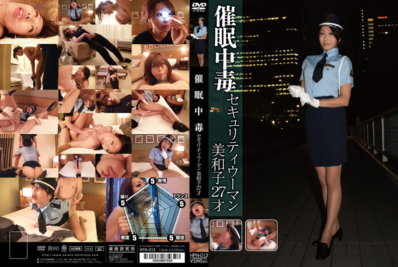 HPN-013 jav stream Hypnotism Addict Security Woman Miwako, 27