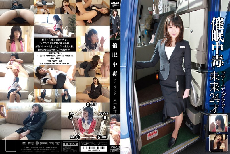 HPN-021 best free hd porn Hypnotism Addict Tour Conductor Mirai 24 Years Old