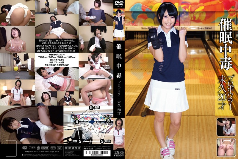 HPN-023 Hypnotism Addict – Pro Bowler 20 Years Old Miku