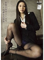 24 Year Old CEO Secretary With an Annual Income Of 14,500,000 Yen Download