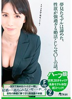 The Story Of An Office Girl Who Abandoned Her Dream Of Becoming A Model Because She Got Too Horny, And It Only Mad Her Search For A Husband Worse. Download