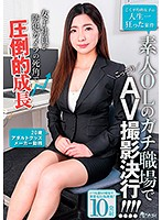 Female Office Worker Getting Irresistibly Popular In The Company Security Cameras' Blind Spots Download
