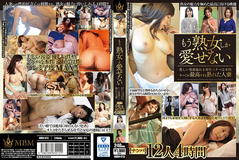 MBM-015 jav free online I Can Only Love Mature Women. Beautiful Women Who Ooze Maternal Sexuality. Ripe Married Women Who