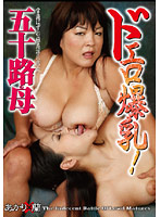 Hot Colossal Tits! 50 Something Mother Download