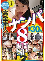 Picking Up Amateur Girls Only - 30 Girls 8 Hours Special 7 下載