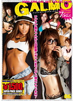 GALMO 06 The Erotic Gals With Perfect Bodies 下載