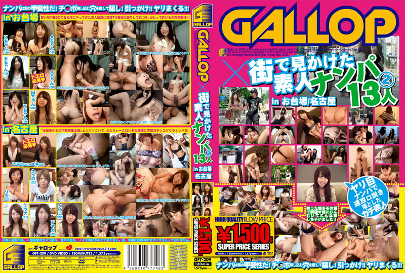 GFT-209 full free porn GALLOP x Picking up 13 Amateur Girls on the Street 2 in Odaiba/Nagoya