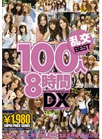 100 Woman Orgy - Eight Hour Deluxe Collection Download