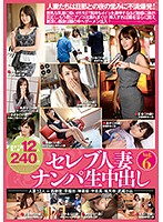 Picking Up Rich Wives For Raw Creampies 6 Download