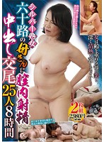 Creampie For Me Silver Mother Who is in Her Sixties - Creampie Sex With 25 Girls, 8 Hours Download