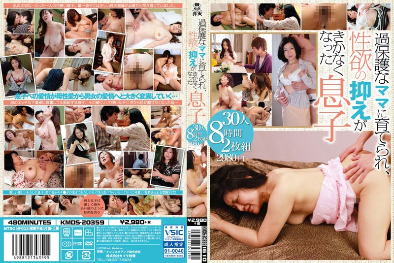 KMDS-20359 download or stream.