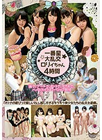 First Star Large Orgies Lolita Babes 4 Hours Download