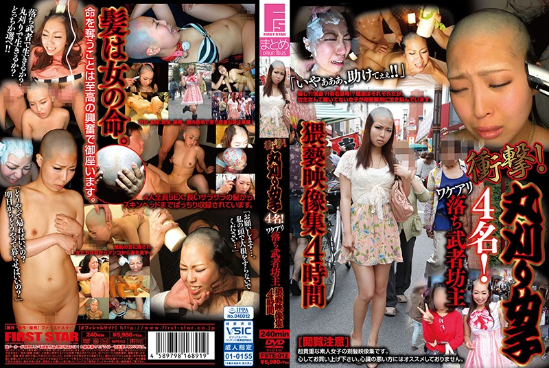 FSTE-012 jav free streaming Shocking! 4 Clean Shaven Girls! Bald And Fallen Warrior Women In A Filthy Video Collection 4 Hours