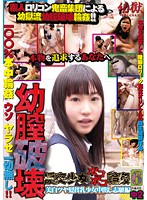 Barely Legal Pussy Destruction 6 - Schoolgirl Hooker Gets Gang Banged - Barely Legal Slut With Pale Skin And Glossy Hair Wants Creampies    Rina - Naka 2 Download