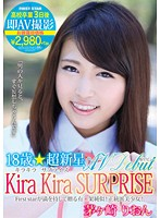 18-Year-Old Ultra New Star - Sparkling SURPRISE - Adult Video Footage From Three Days After Her High School Graduation Rion Chigasaki Download