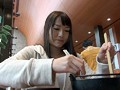 Real Exhibitionism Training 2. Real Amateur Participation Volume Ayane Suzukawa preview-9