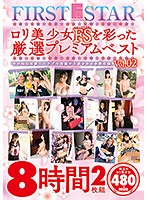 8 hours with the carefully selected FS-colored beautiful Lolita girl with premium busts. vol. 02 Download
