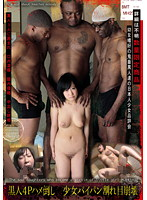 [STAR-123] 4 Black Guys Wrecking Barely Legal Shaved Pussy Slits