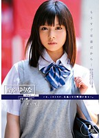 It's Almost Graduation So... Student Number 021 Yurina Ayashiro Download