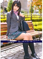 It's Almost Graduation... Student Number 023 Chigusa Hara Download