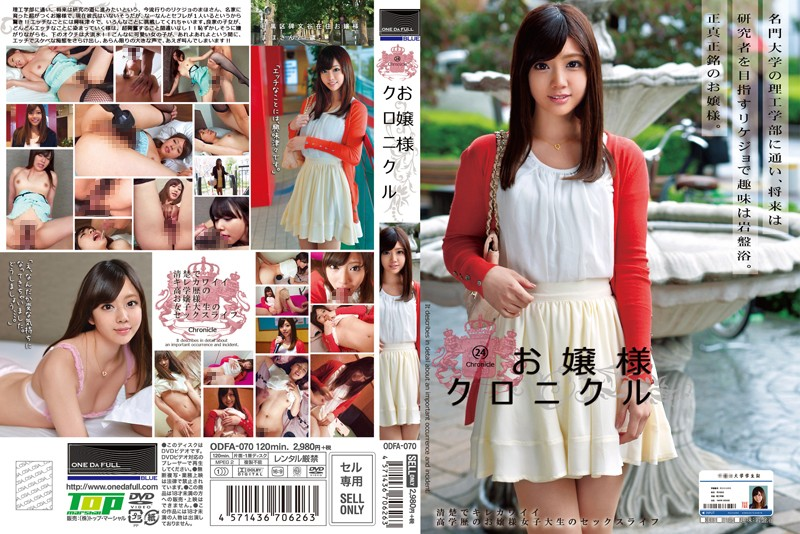 ODFA-070 jav hd stream Little Lady Chronicles 24 Maho Ichikawa