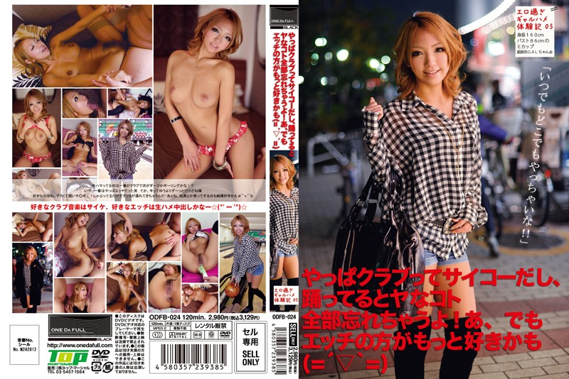 ODFB-024 porn movies online Super Slut Fuck Diary, Club Girl Loves Sucking Big Hard Dicks and Getting Rammed 05
