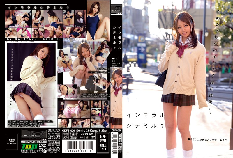 ODFB-026 japanese sex movie Wanna Try Immoral? REC 09