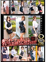 Working Girls Are Beautiful. Do You Like Pretty Babes? The Hottie Chronicles BEST Collection Eight Hours Download