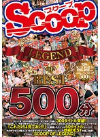 SCOOP LEGEND OF BEST 500 Minutes Download