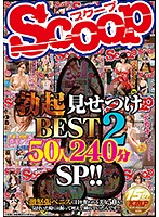 SCOP-464 JAV Screen Cover Image for SCOOP Erection Exhibitionists BEST 50 Ladies-240 Minute Special 2 from Scoop Studio Produced in 2017
