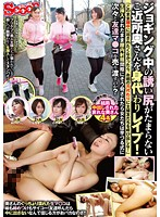 "Sacrificial Rape Of The Neighborhood Wives Who Go Out Jogging With Their Tempting Booties! ""If You Don't Want Me To Cum Inside, Call Over One Of Your Housewife Friends To Replace Your Hole!"" Threatened With This Cock Explode Inside, Will These Ladies One-By-One Sell Over Their Friends' Pussies? Download"