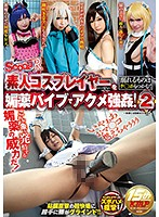 Amateur Cosplayer Gets Drugged, Rapes, and Cums! 2 Download