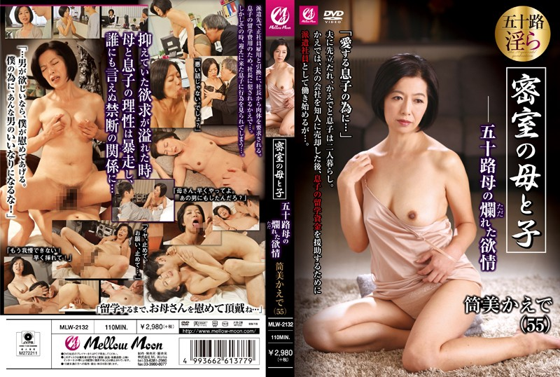 MLW-2132 JavGuru Mother & Son's Secret Room 50-Something Mother's Inflamed Passions Starring Kaede Tsutsumi