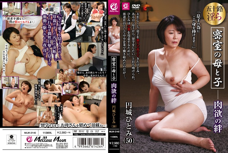 MLW-2140 javporn Mother & C***d Behind Closed Doors – Bonds Of Lust Hitomi Enjoji