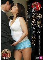 The Housewife Next Door Forced Ejaculation At The Front Door Oh, Aren't We Hard Up For Action? I'll Make You Feel Good Download