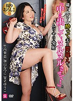 "The Housewife From Next Door Was Drunk And Mistook Me For Her Husband, And She Said To Me, ""Cum Inside Me, And Make Me Wet!"" And Forced Me To Creampie Her Natsuko Kayama Yuko Adachi Rie Takeuchi Download"