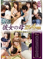 My Girlfriend's Mom--Temptation Of A Sexy Grown Woman--17 Women Four Hours 下載