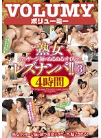This Mature Female Masseuse Uses Slick Oil To Pick Up Lesbians!! 3 4-Hours 下載