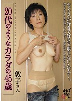 Atsuko: 45 Year Old With The Body Of A 20 Something Babe Download