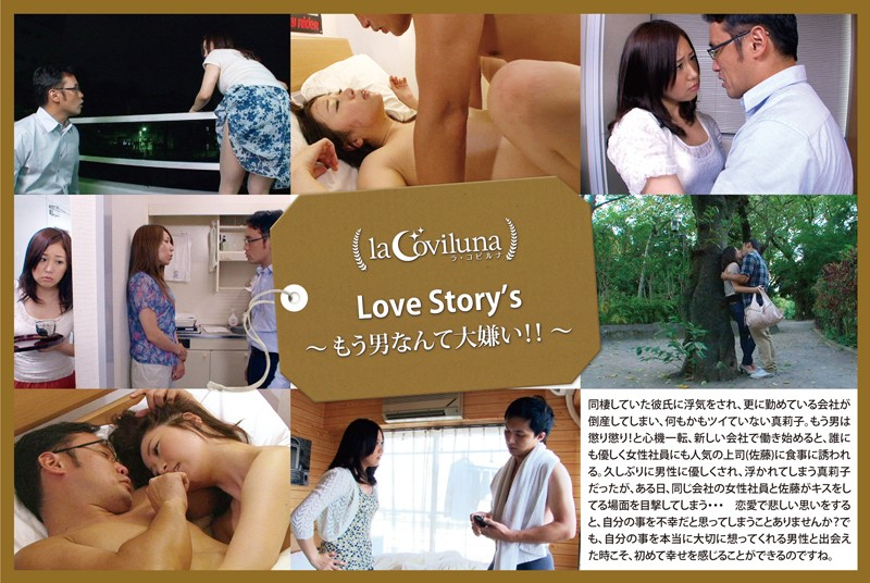 (h_708sprt00009)[SPRT-009] Love Story's Man-Hater Download