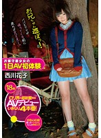 Appearance Of A Super New Lolita Star! Stay-At-Home Barely Legal Girl's First Experience As An AV Star For The Day Hanako Nishikawa Download