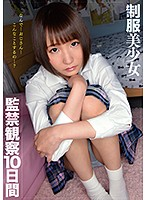 Confining And Observing A Beautiful Young Girl In Uniform For 10 Days Download
