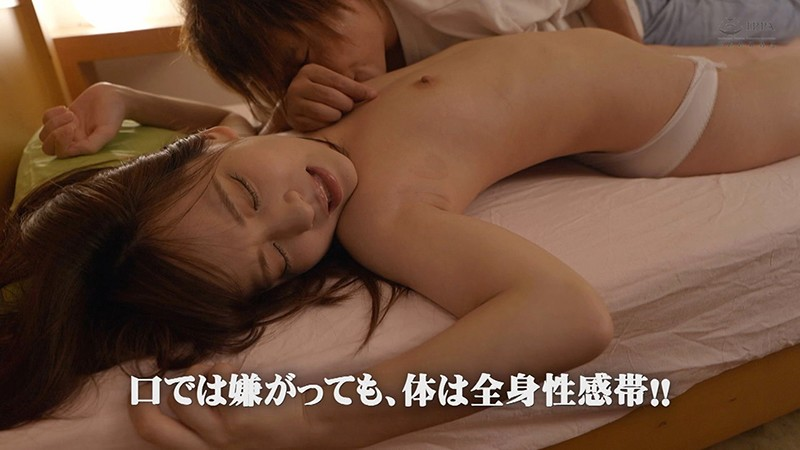 ZEX-397 Fucking My Younger Stepsister Who Hated Me! After She Took An Aphrodisiac, She Sure Mellowed Out And Reversed Her Position! Mikako Abe