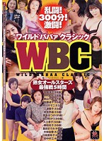 WBC Wild Baba Classic Mature Woman All Stars Strongest Battle 5 Hours. Download