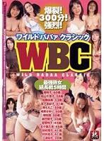 WGC Wild Granny Classics Strongest Mature Woman Overtime 5 Hours Download