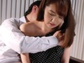I Did It For You... Wet And Wild And Degraded Wives Kanna Misaki preview-3