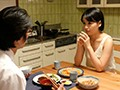 Devotion... A Physical Caregiving To Her Father-In-Law The Defilement Of A Neat And Clean Wife Aoi Mukai preview-2